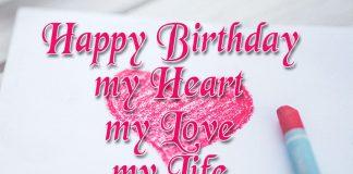 Love Birthday Messages