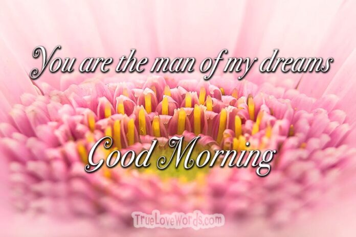 Sweet Good Morning Messages for Him