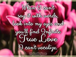 Love Messages Archives » True Love Words