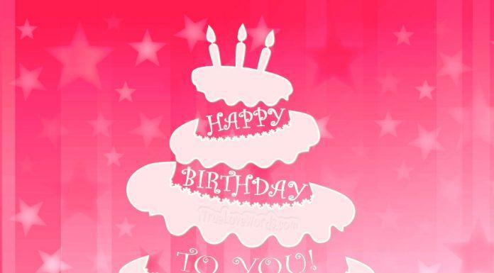 Birthday wishes - Happy birthday to you