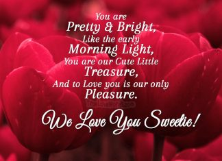 We Love You Sweetie - I Love You Messages For Daughter