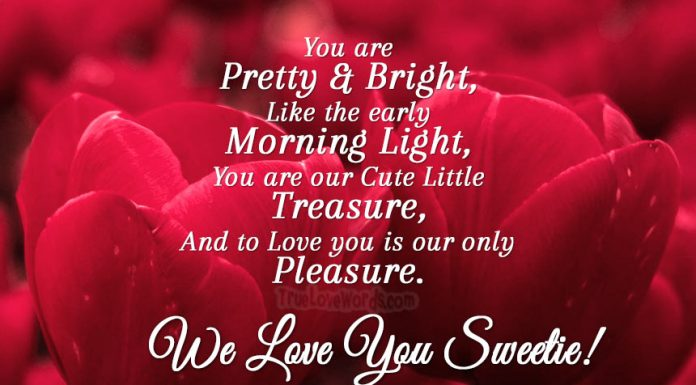 Love Messages For Daughter - We Love You Sweetie