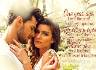 1st anniversary wishes for husband