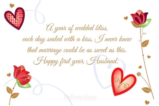1st year anniversary wishes for husband