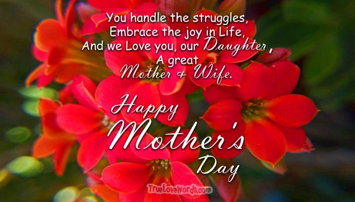 A great Mother and Wife- Mother's day wishes for Daughter